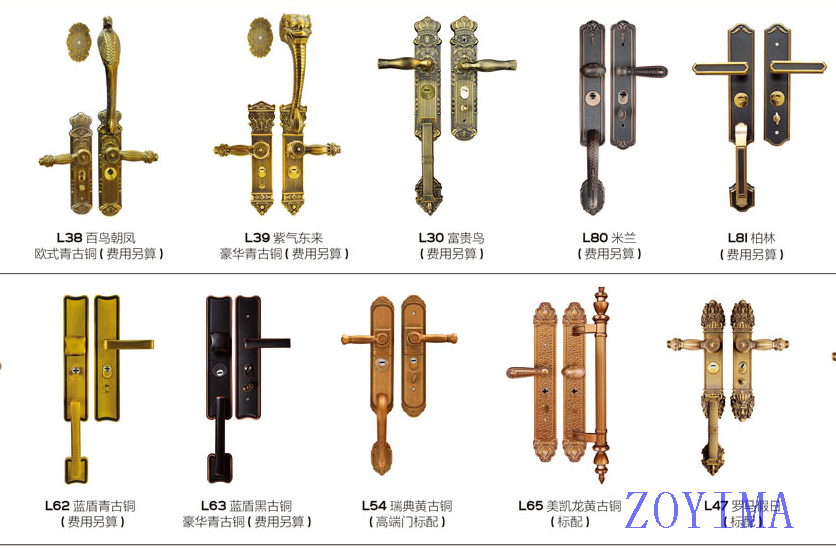 Z0YIMA/ G & K Great Door -China Metal Seucrity Door ZYM-M2065 Son And Mother Door